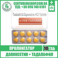SUPER TADARISE | Тадалафил + Дапоксетин | 10 таб - Пролонгатор дженерик сиалис