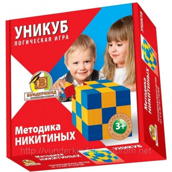 Кубики Никитина. Уникуб.