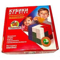 Кубики Никитина. Сообразилка.