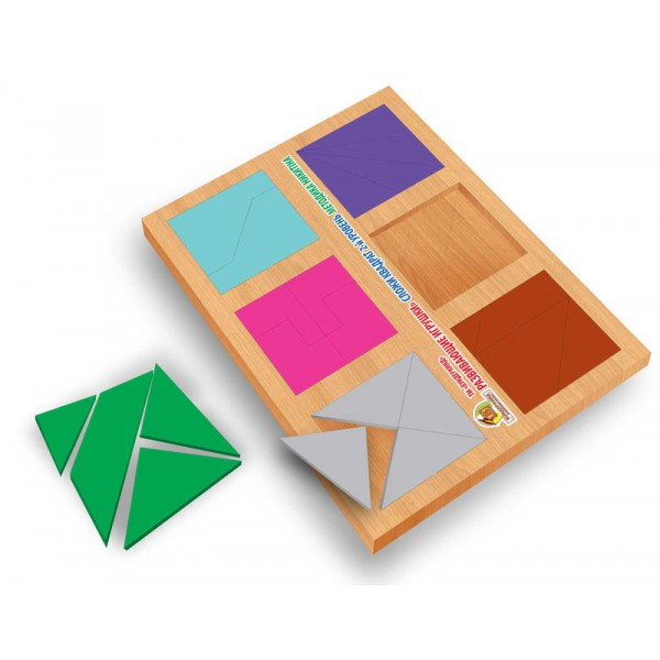 Кубики Никитина. Сложи квадрат 2 уровень