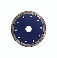 Алмазный диск косичка для резки керамогранита 125 мм.