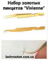 """Набір золотих пінцетів """"Vivienne"""", фото 1"""