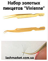 "Набор золотых пинцетов ""Vivienne"", фото 1"
