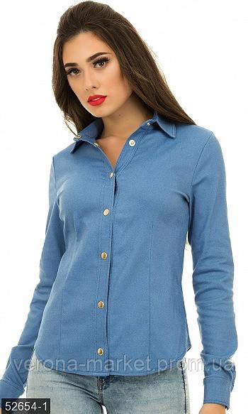 056d6273787 Трендовая женская рубашка приталенного фасона на кнопках с длинным рукавом  джинс стрейч - Интернет-магазин