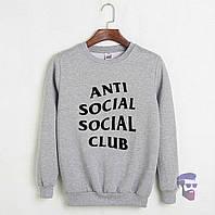 Свитшот серый Anti Social Social Club logo   Кофта топ