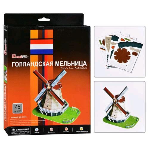 Пазлы 3D C 089 H Голландская ветряная мельница, 53 дет, в кор-ке, 33-22-2см