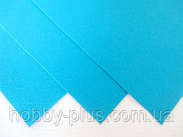 Фетр корейська жорсткий 1.2 мм, 20x30 см, НЕБЕСНО-БЛАКИТНИЙ
