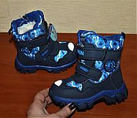 Детскаятермо обувь для мальчиков