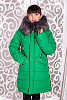 Куртка «Любовь»для девочки зимняя