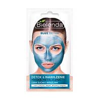 Маска детокс для сухой и чувствительной кожи Bielenda Blue Detox