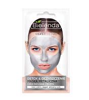 Маска детокс для смешанной и жирной кожи Bielenda Silver Detox