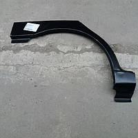 Рем. часть крыла задняя левая SDN/HB (Арка )5 Doors Daewoo Lanos 98-