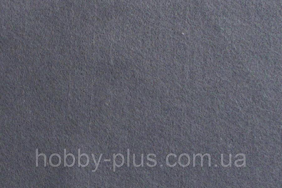 Фетр корейский мягкий, 1.2 мм, 20x30 см, ТЕМНО-СЕРЫЙ