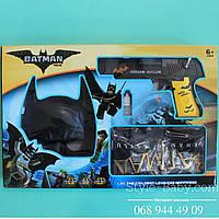 Пистолет и маска Бетмена