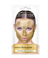 Маска детокс для зрелой и чувствительной кожи Bielenda Gold Detox