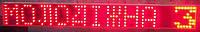 Светодиодная табличка на дом, название улицы