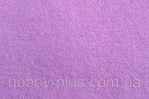 Фетр корейский мягкий, 1.2 мм, 20x30 см, ЛАВАНДОВЫЙ