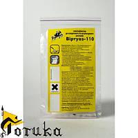 Пластификатор для бетона и растворов Виртуоз-110, 10г на 50кг цемента
