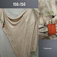 Платок F ЭТРО кашемир, 150х150 беж
