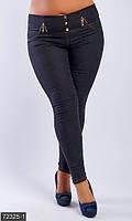Модные женские джеггинсы со средней посадкой джинс стрейч