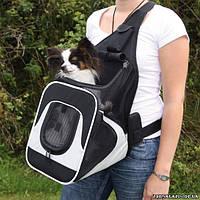 Рюкзак для переноски собак и кошек Trixie Savina Front Carrier (30×33×26 см) (28941)