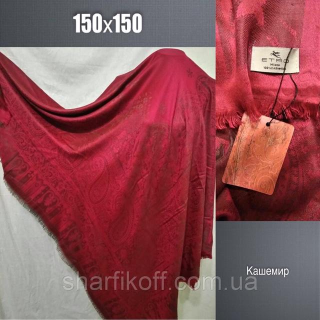 Платок F ЭТРО кашемир, 150х150