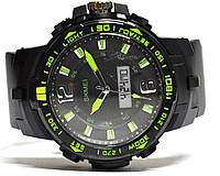 Часы Skmei 1273