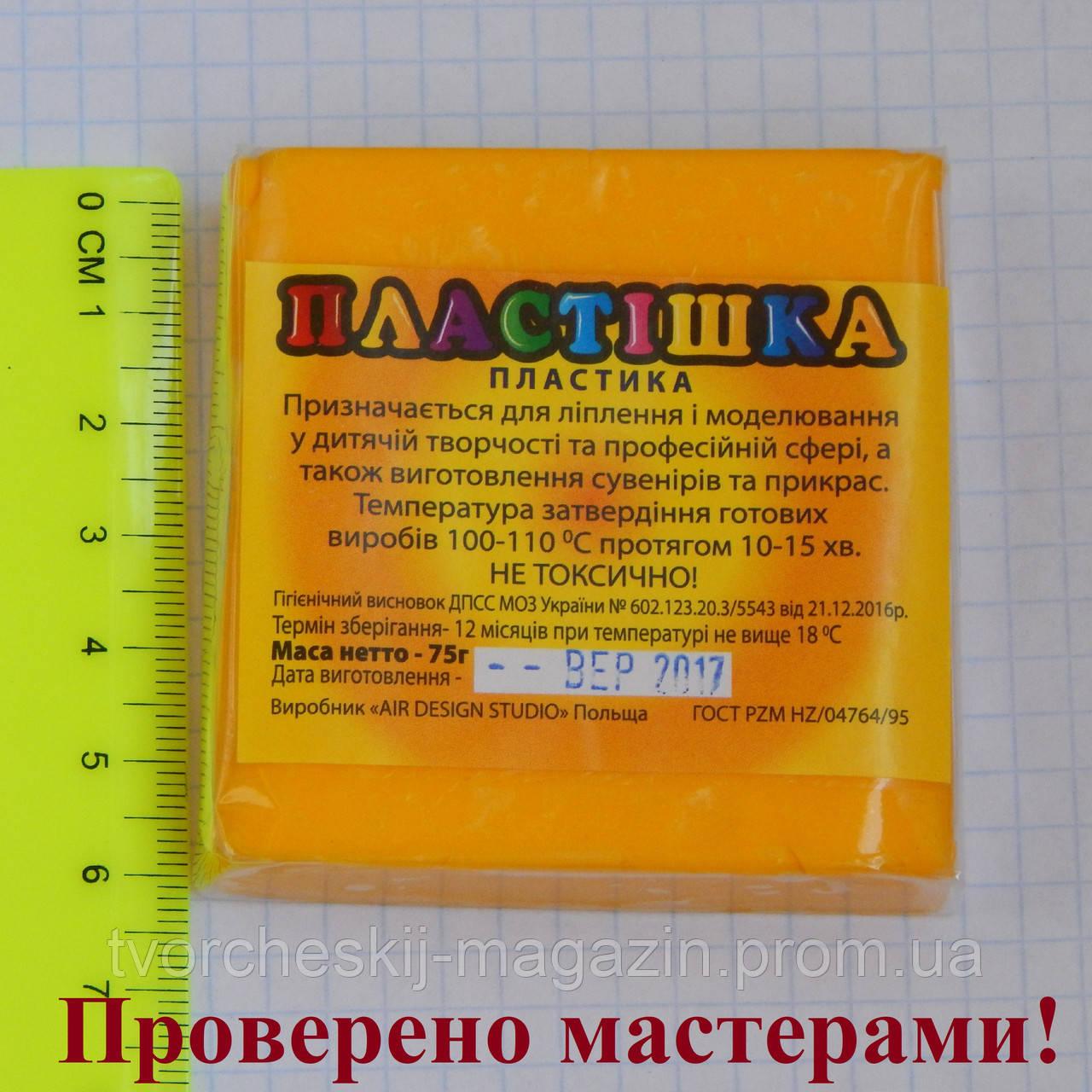 Полимерная глина Пластишка, цвет желтый HR 75 г.
