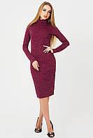 Нежное платье-гольф из ангоры с люрексом, бордовый
