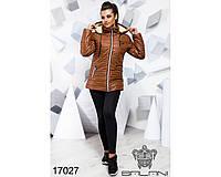 Зимняя женская куртка - 17027