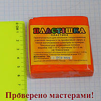 Полимерная глина Пластишка, цвет оранжевый 75 г.