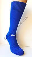 Гетры футбольные Nike синие