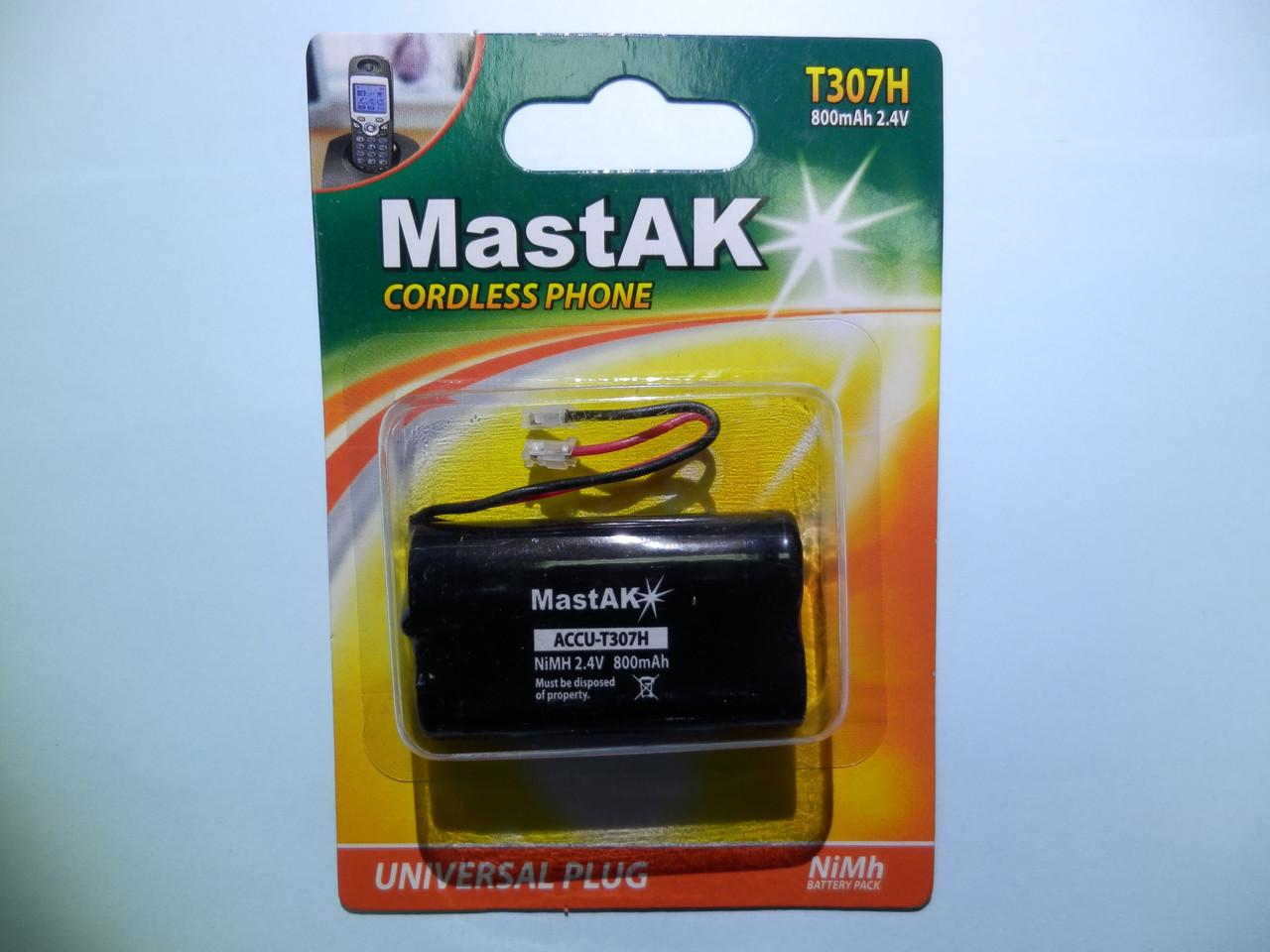 Аккумулятор к стационарному телефону MastAK T-307H  ( 2,4v 800mAh АА )