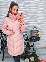 Очень красивое розовое зимнее пальто из плащевки (разные цвета)