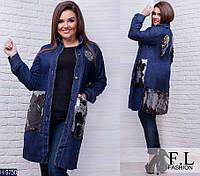 Стильный джинсовый кардиган с украшениями из пайеток батальных размеров .  Арт-14215 810aaea5b9c63