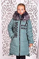 Куртка зимняя для девочки Долли, фото 1