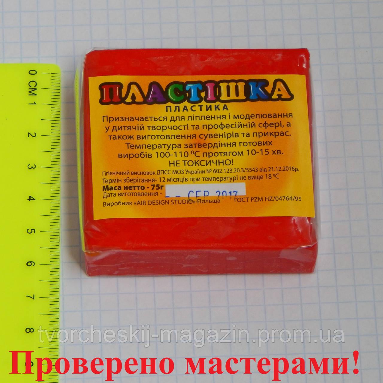 Полимерная глина Пластишка, цвет красный алый 75 г.