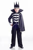Кащей карнавальный костюм для мальчика