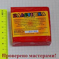 Полимерная глина Пластишка, цвет рубин 75 г.