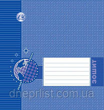 """Тетрадь фоновая 12 листов, линия """"Тетрада"""" / ДАТА"""