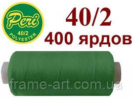 Нитка поліестер 40/2 400ярд 081 зелений