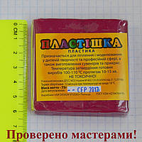 Полимерная глина Пластишка, цвет маджента 75 г.