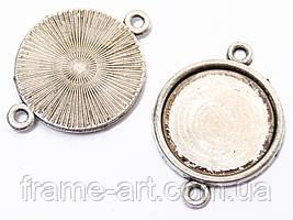 Коннектор Сетинг круглый 20мм 1шт антическое серебро