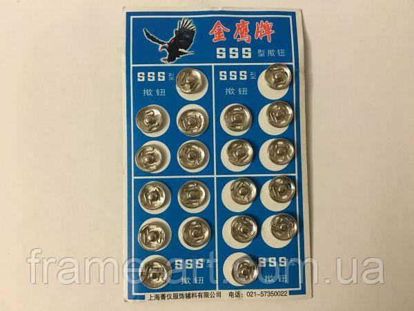 Кнопки №2 S 12мм серебро 1шт