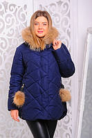 Куртка зимняя женская Вика-мама размер 46