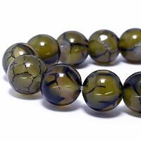 Бусины Натуральные Агат круглые 10мм оливковый