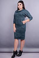 Ева. Женское платье в деловом стиле больших размеров. Бутылка.