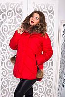 Куртка зимняя женская Вика-мама размеры 48, 50