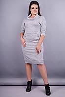 Ева. Стильное женское платье для женщин супер сайз. Серый.