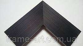 Montxo 2583-950 черный